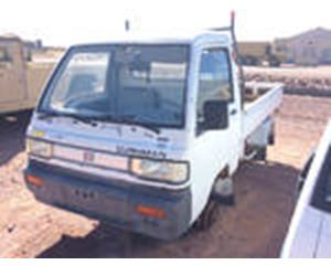 Mitsubishi Utility Vehicle