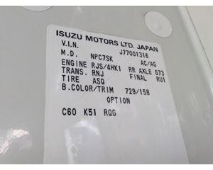 AISIN SEIKI 450-43LE Transmission