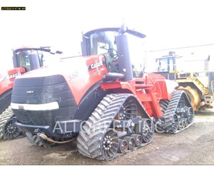 CASE 550 Tractor